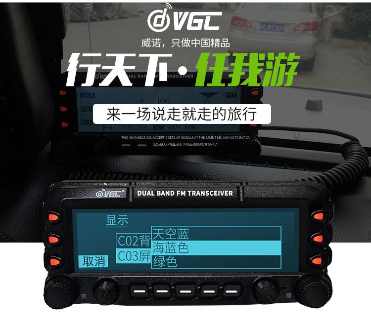 无线对讲机|大功率车载电台|功率放大器